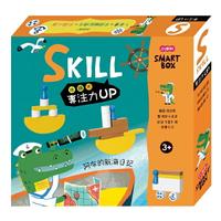 【小康軒多元學習教具】SMART BOX 專注力遊戲盒:阿布的航海日記 6900000022