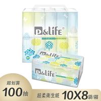P&LIFE奈芙抽取式衛生紙100抽/80包