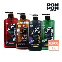 【澎澎MAN】麝香瑪卡控油蓬鬆洗髮露-650+30g