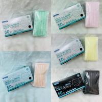 昭惠醫療口罩🔻黑色🔺扁繩🔻一盒50入🔺藍色🔻粉色🔺紫色🔻雙鋼印🔺現貨供應