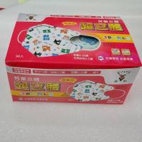 淨新 6-10歲 兒童 細耳 兒童3D立體 醫用口罩