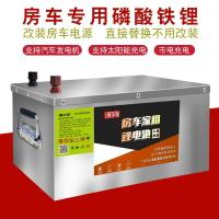 新店五折 24V 鋰鐵電池 100AH 200AH 300AH 400AH 500AH