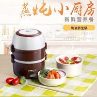 usb加熱飯盒陶瓷電熱飯盒蒸汽鍋電燉鍋電蒸鍋通電加熱蒸飯保溫學