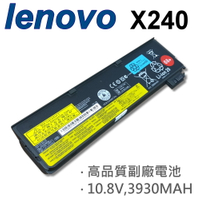 LENOVO 68+ X240 日系電芯 電池 X240 X240S T440 T440S7 X250 X270 K2450 68+ 45n1133 0c52862 45n1124