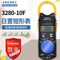 熱銷#包郵#HIOKI日置3280-10F鉗形表萬用表3288-20日本進口鉗型電流表CM3289