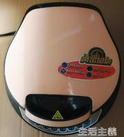 電餅鐺 利仁電餅鐺110V國外專用烙餅鍋家用薄餅機船用懸浮智慧披薩煎烤機 MKS