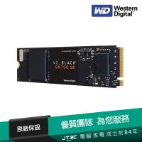 WD 黑標 SN750 SE 1TB M.2 2280 Gen4 PCIe SSD 固態硬碟