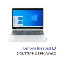 Lenovo 聯想 Ideapad L3 82HL005YTW 15.6吋 筆記型電腦 (4GB/1TB/Win10) 暴雪白