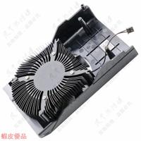 【嚴選特賣】EVGA GT740 SC MINI短卡小鋼炮顯卡散熱器兼容昂達GTX1050/1050Ti