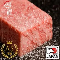 【日和RIHE】日本頂級A5和牛 肩小排牛排200g/300g 冷凍免運