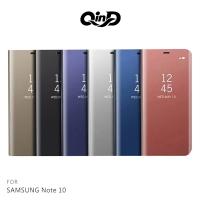 現貨!強尼拍賣~QinD SAMSUNG Galaxy Note 10 透視皮套 掀蓋 硬殼 手機殼 保護套 支架
