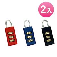 【金便利Variable】三環數字彩色密碼鎖 22mm 2入 台灣製造(變號鎖 彩色變號鎖 數字鎖 行李箱鎖)