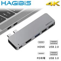 【HAGiBiS海備思】雙Type-C轉PD/HDMI/USB五合一擴充轉接器
