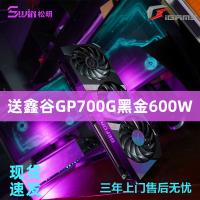 現貨速發七彩虹RTX 3070顯卡iGame豪華超頻版ADOC火神/戰斧Ultra OC現貨ADOC3060TI