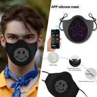萬聖節道具 整人玩具 恐怖玩具 賽博朋克LED口罩DIY涂鴉動圖透氣可清洗面罩硅膠面具科技感APP