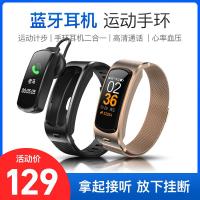 M6藍牙可通話智慧手環多功能心率血壓藍牙耳機二合一運動計步手錶可接聽電話防水b5男適用小米蘋果華為手機b6