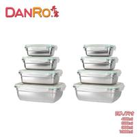 【丹露】韓式304不鏽鋼密封保鮮盒8件套(超值組)