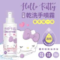 【防疫商品】御衣坊 Hello Kitty 抗菌乾洗手噴霧
