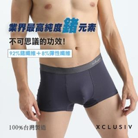 【XCLUSIV-PREMAGE】男性機能平口褲-謐夜灰(鍺纖維 負離子 遠紅外線 抑菌消臭 吸濕排汗)