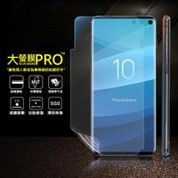 【o-one大螢膜PRO】SAMSUNG S10.滿版全膠螢幕保護貼(SGS環保無毒 超跑包膜頂級原料 犀牛皮 台灣製)