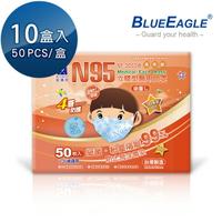 【愛挖寶】藍鷹牌 立體型2-6歲幼童醫用口罩 50片*10盒 NP-3DSSM*10