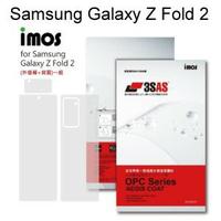 【iMos】3SAS系列保護貼 Samsung Galaxy Z Fold 2 (7.6吋) 外螢幕+背面 超潑水、防污、抗刮