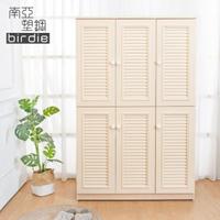 【南亞塑鋼】4尺六門塑鋼百葉高鞋櫃(白橡色)