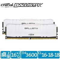 【美光 Crucial Ballistix】DDR4/3600_32G_16G*2_白_雙通_PC用(低延遲CL 16-18-18 美光超頻E-Die)