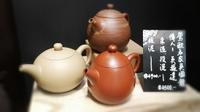 吳振達茶壺系列--朱泥絞泥段泥