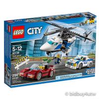 LEGO 60138 高速追捕 樂高城鎮系列【必買站】樂高盒組