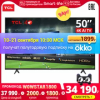 TV smart 50inch TCL 50p615 smart TV 4K LED TV 50inch UHD Android television