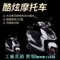 現貨新款戰狼電動車成人踏板 72v外賣電動摩托車大功率兩輪電瓶自行車