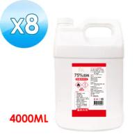 【HAPPY HOUSE】75%酒精防護清潔液4L_8瓶(環境清潔4000ML)