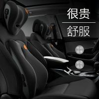 汽車腰靠 汽車按摩腰靠電動車載靠墊護腰腰墊靠背墊腰枕座椅靠背靠枕車用