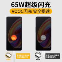 joyroom小店 realme真我q2pro充電器頭V15/X50/X2/X7pro手機65W閃充