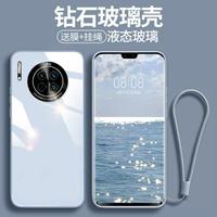 華為手機殼mate30pro手機殼mate30全包攝像頭m30新款鏡面epro玻璃5G防摔保護套