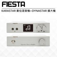 FIESTA 數位混音機+擴大機+KLIPSCH R-51M書架型喇叭+Samsung 55TU8000