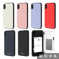 韓國 MR 手機殼 磁扣卡夾│LG VELVET G8 G8X V50S V50