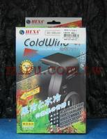 【西高地水族坊】HEXA 海薩 ColdWind-α 降溫 冷卻風扇 DC直流12V 安全性佳