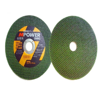 OB003 綠雙網 砂輪片 4英吋1mm 切斷 鐵管 凹型鐵 一般鐵材(切斷片 切片 耐用 耐切 高品質 台灣製)