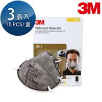 【愛挖寶】3M 含活性碳拋棄式防護口罩 GP1 15片*3盒 9913*3