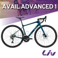 【GIANT】Liv AVAIL ADVANCED 1 女性碳纖維公路自行車