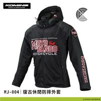 【柏霖動機 總代理】日本 KOMINE CE2認證 復古休閒防摔外套 MJ-004
