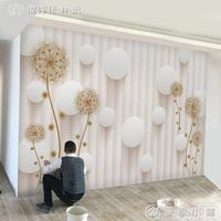 5d壁畫電視背景墻壁紙3d立體8d墻紙現代簡約大氣影視墻布裝飾客廳 YYS 全館八八折