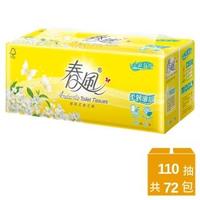 【春風】抽取式衛生紙-柔韌細緻-110抽*12包*6串