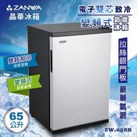 【ZANWA 晶華】65L 雙核芯變頻式右開單門電子冰箱/冷藏箱/小冰箱(ZW-65SB銀色)