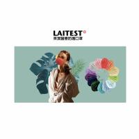 【LAITEST】 萊潔 台灣製 醫療級 成人 防護 平面 口罩