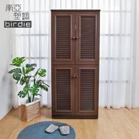 【南亞塑鋼】2.7尺四門塑鋼百葉高鞋櫃(胡桃色)