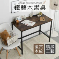 【AOTTO】極簡工業風鐵藝書桌 工作桌 電腦桌(100CM)
