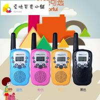 #小買賣#直銷 T388兒童對講機 無線小型迷你民用對講機3公裡8-22頻道 熱賣 愛尚優品